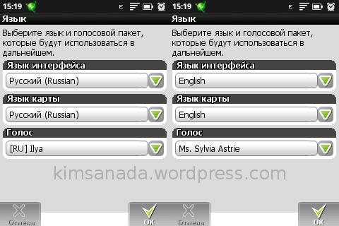 Setting Bahasa